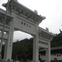 Meet up the Giant Budha at Ngong Ping (Hongkong-Shenzhen-Macau part 2)