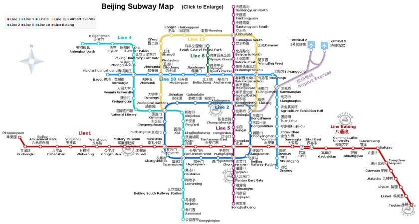 subway-map-beijing