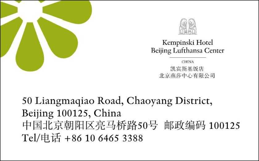 in-Beijings-Card